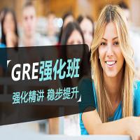 GRE 强化班-新东方在线 可用红包、积分组合支付