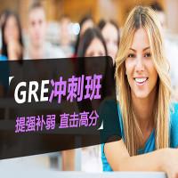 GRE 冲刺班-新东方在线 可用红包、积分组合支付