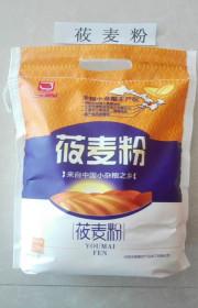 """""""三运""""莜麦面粉1.5kg"""