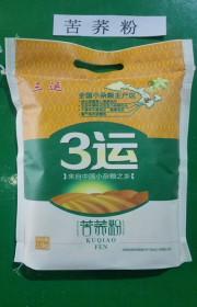 """""""三运""""苦荞面粉1.5kg"""
