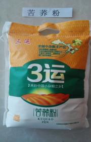 """""""三运""""苦荞面粉2.5kg"""