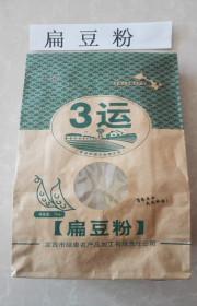 """""""三运""""扁豆面粉1kg"""