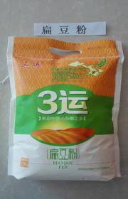 """""""三运""""扁豆面粉1.5kg"""