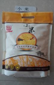 """""""三运""""小米2.5kg"""