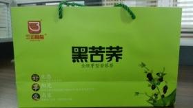 """""""三运""""黑苦荞茶320g"""
