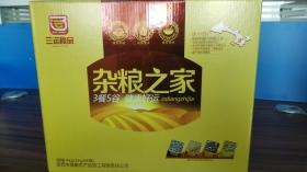 """""""三运""""杂粮之家礼盒"""