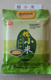 """""""三运""""糯小米2kg"""