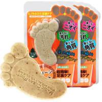 泉德拉韩国进口沐足卫生皂70g*1 洗脚除臭杀菌抑菌止痒香皂2块邮