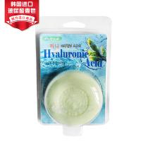 泉德拉新品玻尿酸洁面专用 韩国洗澡皂补水保湿 买二包邮