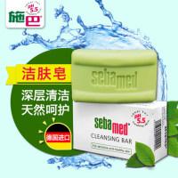 施巴sebamed德国进口洁肤香皂 孕妇适用洗澡沐浴身体皂/德国香皂