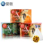 韩国进口爱敬ks名画香水皂女男士洗澡沐浴滋润3块装肥皂香皂正品