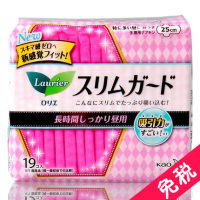 花王乐而雅零触感日用卫生巾进口无荧光剂25cm19片
