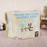本恩天然棉 韩国进口卫生巾 超长夜用7片405mm收藏2包包邮