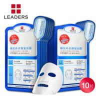 LEADERS丽得姿强化补水面膜10片 韩国原料玻尿酸锁水保湿针剂水库
