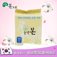 韩国本恩天然棉量多型日用卫生巾280mm14片不过敏无荧光剂3包包邮