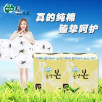 韩国进口 本恩天然棉加长夜用卫生巾 熟睡防侧漏透气405mmx14片