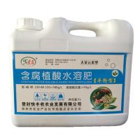 平衡型含腐植酸水溶肥