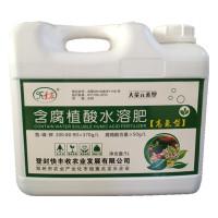 高氮型含腐植酸水溶肥