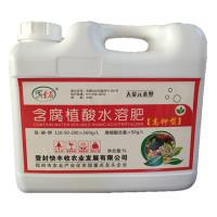 高钾型含腐植酸水溶肥