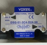 DSG-01-3C4-D24-50 Yuken 原装正品