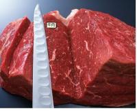 银河实业牛肉