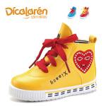 儿童休闲鞋(样品)