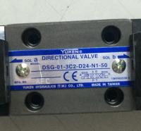 DSG-01-3C2-D24-N1-50  Yuken 原装正品