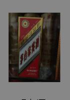 茅台喜晏酒
