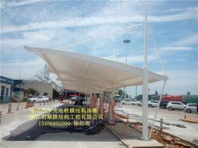 服务区充电桩膜结构雨棚