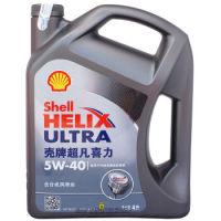 壳牌(Shell)超凡喜力Helix Ultra 5W-40全合成机油 SN 4L