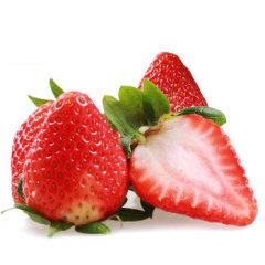 百寶源 河北圣安德瑞斯草莓 新鮮草莓 2盒約630g 水果 生日蛋糕草莓 禮品