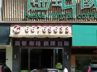 海南避风印象电话号码发光字安装
