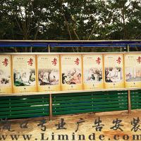 海南省澄迈县宣传画、写真画粘贴安装