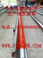 环氧玻璃钢电缆保护管生产线