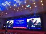 北京室内室外大屏租赁灯光音响低廉价格租赁