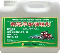 酸碱平衡调理剂    盐碱地当年使用当年有收成 中和盐碱降低盐分 改良土壤  不伤苗  不伤根  增强药效肥效