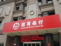 湖北银行门头贝博手机,武汉3M贝博手机布