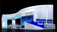 2016中国(三亚)国际美容产业博览会搭建