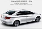 荣威350、2015款 1.5L 手动豪