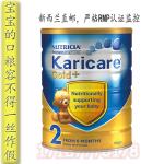 新西兰直邮可瑞康婴儿幼儿牛奶粉原装进口K
