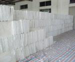 硅酸盐板厂家
