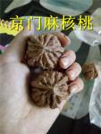 苹果园狮子头三棱-文玩核桃,麻核桃