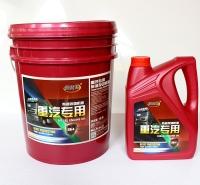 重汽專用高增壓柴油發動機油CH-