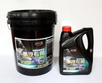 重汽專用重負荷車輛齒輪油GL-5