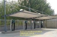 钢膜结构新能源汽车充电桩防雨棚