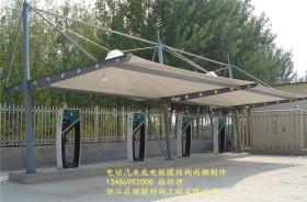 鋼膜結構新能源汽車充電樁防雨棚