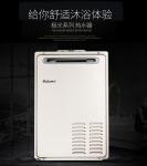 百乐满/Paloma 20升室外超薄强排式 燃气热水器 JSW40-B207W 20L恒温 人工煤气 (配温控器)百乐满/Paloma 20�