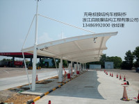 高速服務區充電樁雨棚