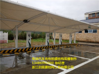 電動汽車充電樁防雨棚