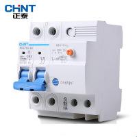 正泰电器 触电保护开关 NBE7LE 2P63A 二极漏电断路器